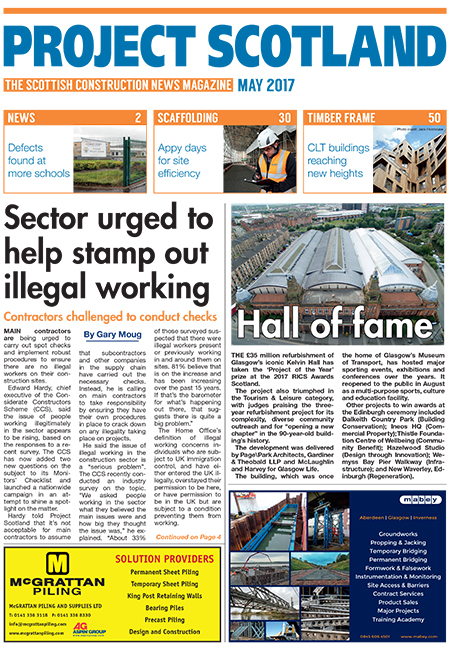 front_cover_may_2017